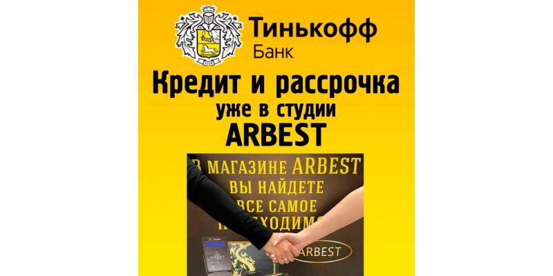 Тинькофф с ARBEST
