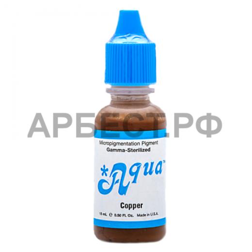 Пигмент Aqua Copper