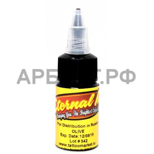Пигмент Eternal Olive (15 ml)