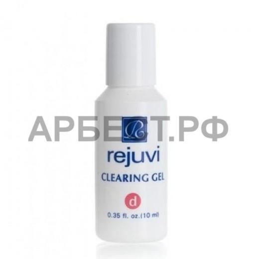 Rejuvi Clearing Gel(Гель для борьбы с пигментацией)