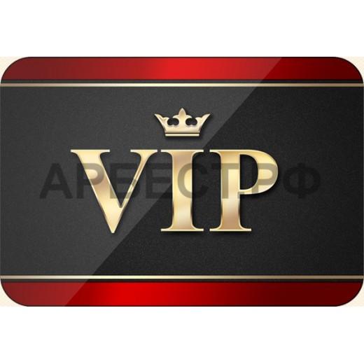 Билет VIP