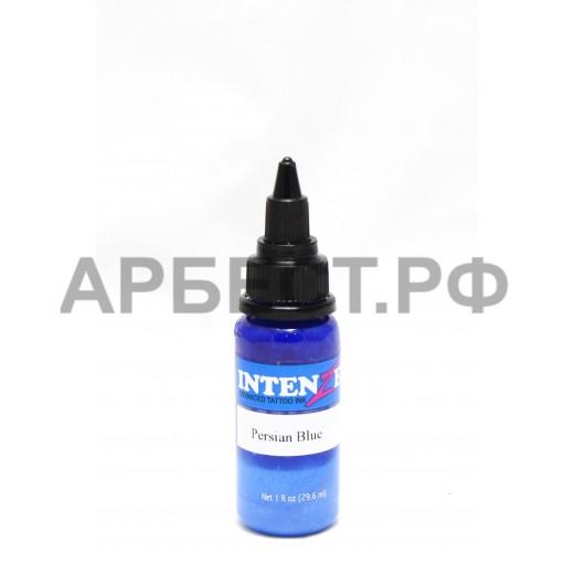 Пигмент Intenze Persian Blue 30 мл.