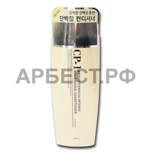 Кондиционер для волос Esthetic House CP-1 Bright Complex Intense Nourishing Conditioner
