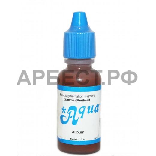 Пигмент Aqua Auburn