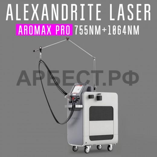 Лазерный аппарат AROMAX PRO ( александритовый лазер)