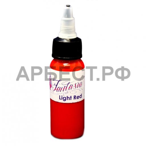 Пигмент Fantasia Light Red (30 мл)