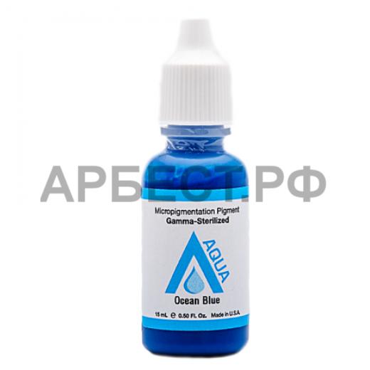 Пигмент Aqua Ocean Blue