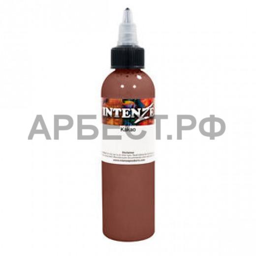 Пигмент Intenze Kakao (120 ml)